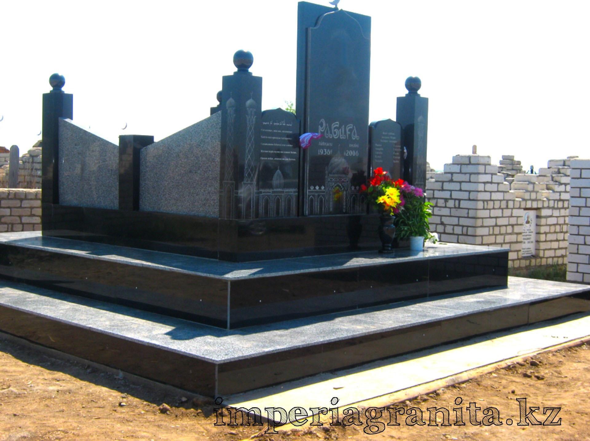 Купить памятники с гранита в семипалатинск изготовление памятников в ростове в 2018 году
