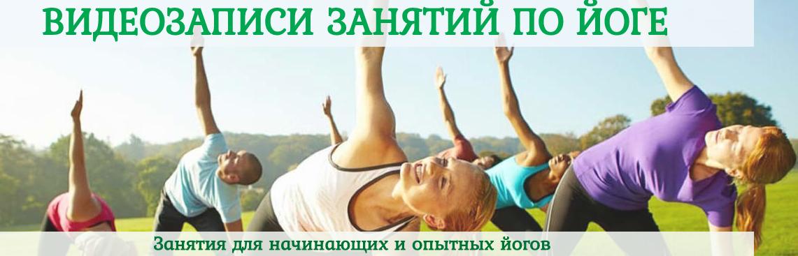 Магазин все для фитнеса и йоги