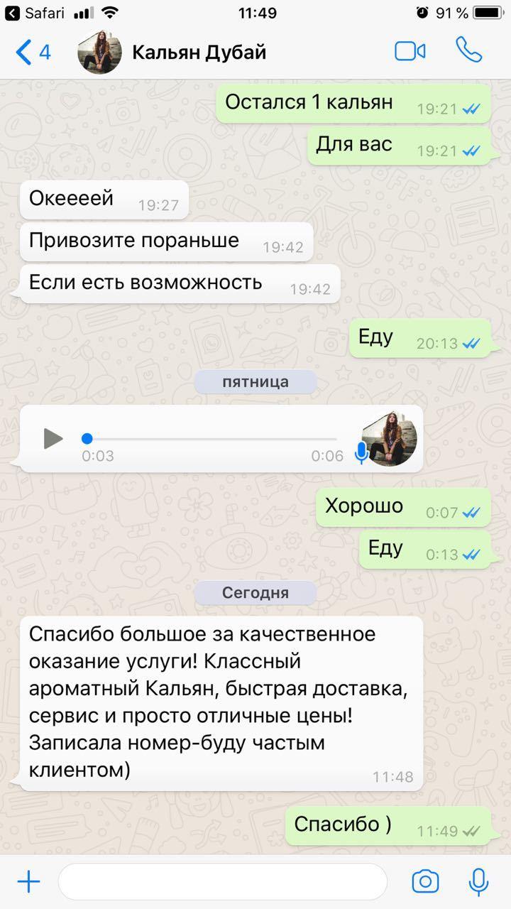 ЗАКАЗАТЬ САЙТ КАЗАНЬ