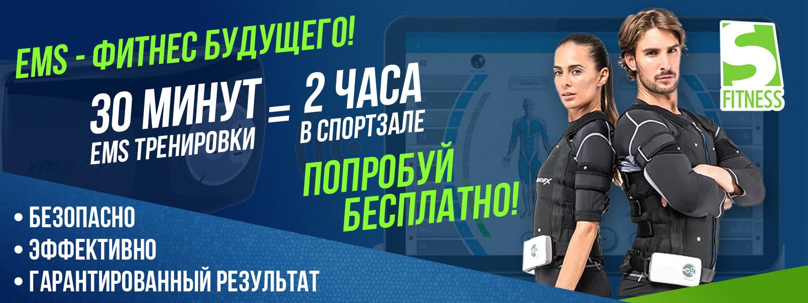 Личная эффективность | easyfinance. Ru система управления личными.