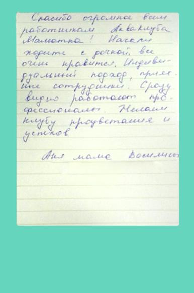 Купить справку в бассейн в Люберцах 200 рублей