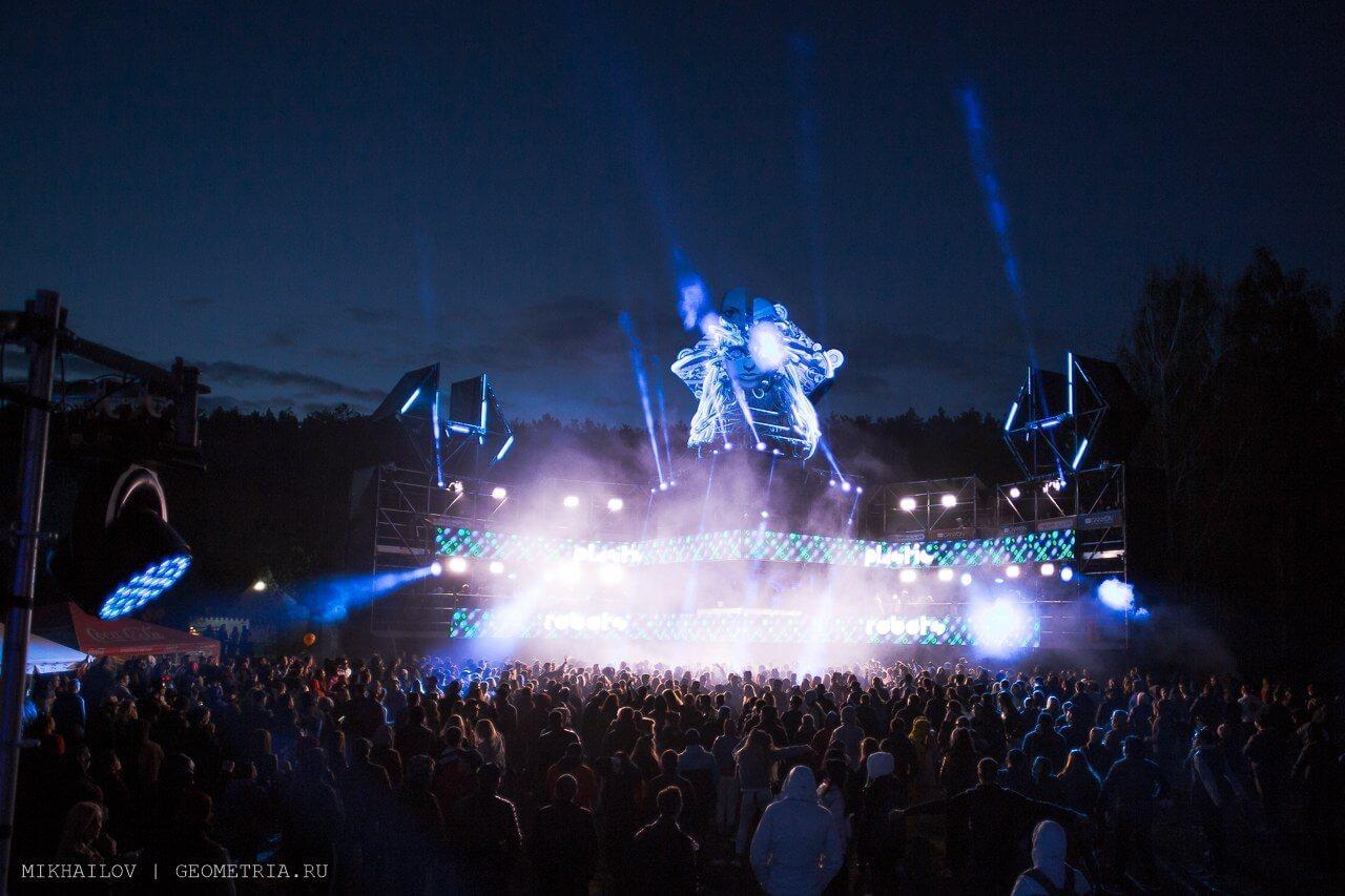 Фестиваль транс музыки 1февраля в екатеринбур