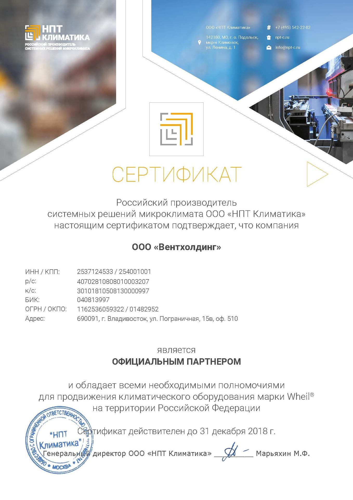 http://u6.filesonload.ru/cc9f04d33114a9d366d48e8dbb9bd7d9/cdb8e9046d8a29356ef74930ee35921d