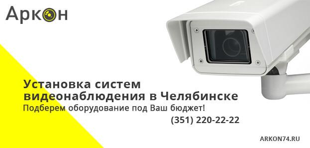 Регистраторы с монитором для камер видеонаблюдения