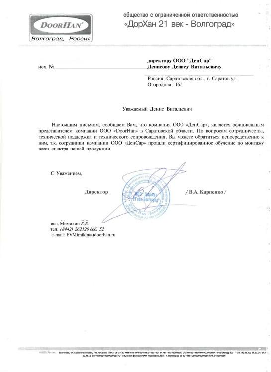 http://u6.filesonload.ru/s/31lehb4061/20d92cd48e27d16f3d6f2601ba10ecd7/4cd6ce4d2edbe4765f5353c1498e5286